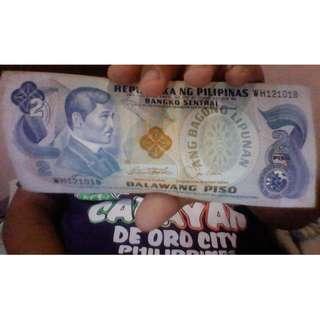 Antique Bank Notes 2 Pesos 1949 BSP Stamped