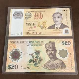 SINGAPORE/ BRUNEI-Currency Interchangeability Agreement 1967-2007