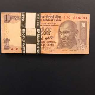 SOLID 888888 STACK 10 Rupee - INDIA - RARE