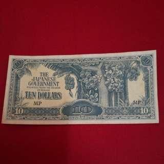 Malaya Japanese Old Bank Note 1940s, 10 Dollars