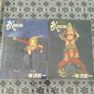 Takeru book selling cheap