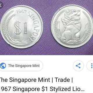 Singapore $1.00 Lion.coin
