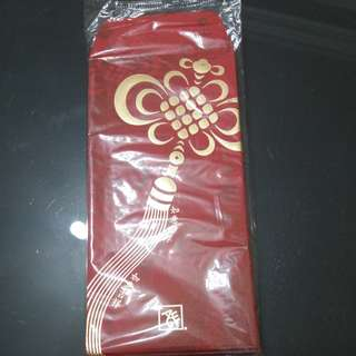 ACE red packet - 2 pieces
