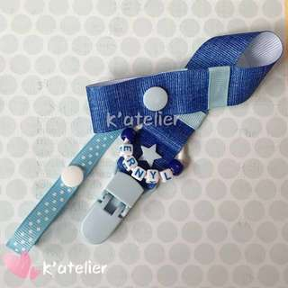 Denim Personalised Pacifier Clip with Pacifier Cover Strap