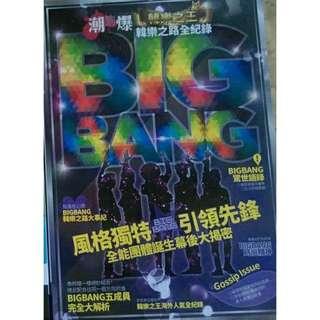 潮到爆!韓樂之王 BIG BANG!   書Book