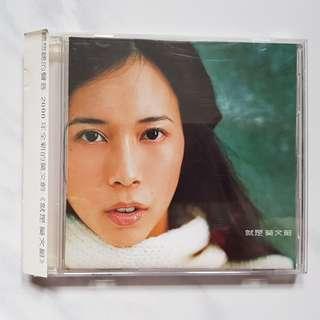 莫文蔚 Karen Mok Audio Music CD