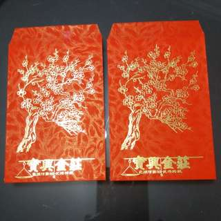 Vintage red packet (RARE) - 2 pieces