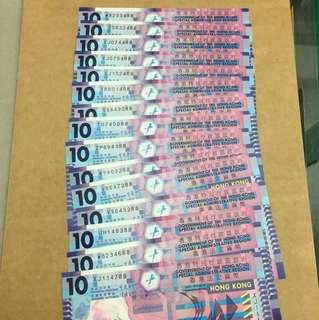 膠鈔$10~孖8-發發15張共180