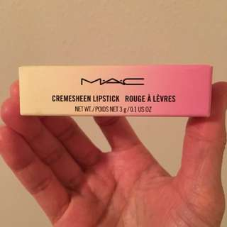 MAC Lunar New Year Pure Happiness Lipstick