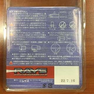 Original Rays sport rims nuts
