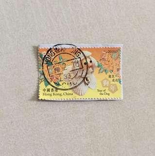 狗年2018 $5 郵票 香港