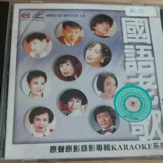 国语老歌 VCD