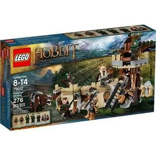 全新Lego 79012 Mirkwood elf army
