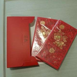 Red Packets - HSBC Premier (Embossed Paper)