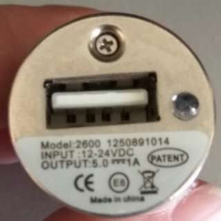 Brand new Car USB Port