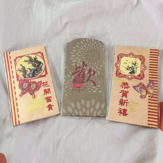 Unique Gold (pop-up butterflies n flowers)/red packets