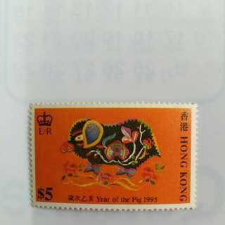 1995年豬年郵票