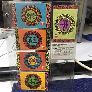 收藏電話卡 生肖系列