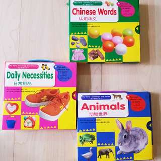 Flash cards Daily Necessities & Animals 2-6 yrs old