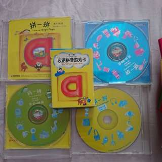 50% off! Hanyu Pinyin books and CDs