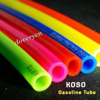 KOSO Gasoline / Air Filter / Oil / Hose Colorful Tube  ★Suitable For Motorcycle Scooter     Car Van  ★100% Genuine KOSO Product  ★Dimensions :     5mm Inner Diameter     8mm Outer Diameter     Length 155cm  ★Color Available :     Green & Yellow  In Stock