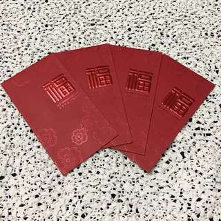 iora Red Packet / Hong Bao / Ang Pau / Ang Pao / Ang Bao