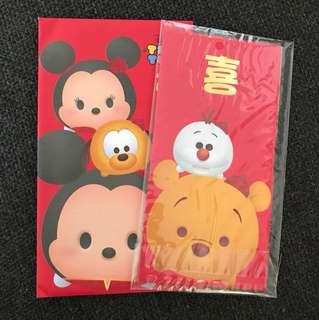 Tsum tsum Red packet