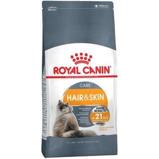 Royal Canin Hair & Skin Care Cat Food 2kg $40 / 4kg $68