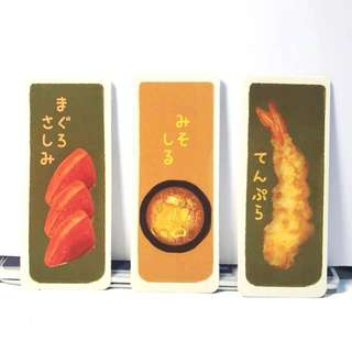 Set of 3 bookmarks - Japanese food