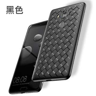 Huawei mate 10/10 pro casing