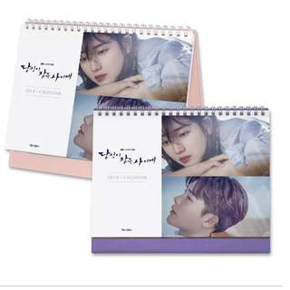 While You Were Sleeping - 2018 SEASON GREETING ( Suzy, Lee Jong Suk)