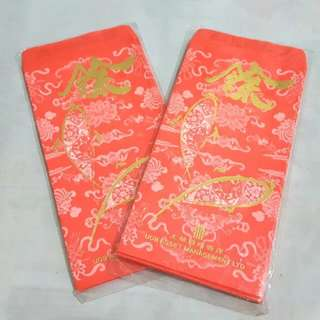 Uob Asset Management Red Packet/ Ang Pao
