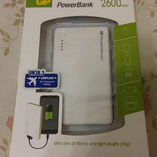 AP PowerBank流動充電器