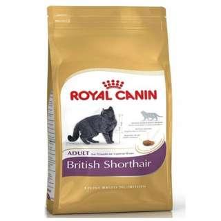 Royal Canin British Shorthair Cat Food 4kg