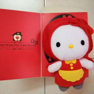 2013 McDonald's Hello Kitty Fairy Tales Series