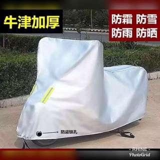 🚚 Gogoro (一般中型機車可用)防雨、日曬遮罩。