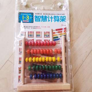 Counter Beads for Toddlers & Pre-schoolers