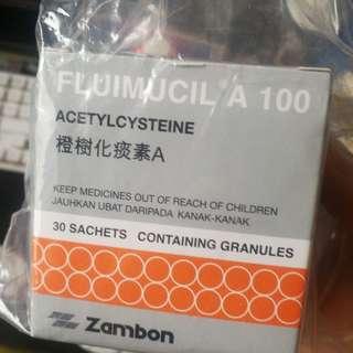 橙樹化痰素 35包