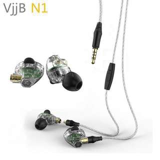 VJJb-N1 double dynamic earphone two unit driver DIY HIFI bass subwoofer with mic cable + audio cable