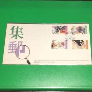1992 集郵 首日封 Stamps 集郵 郵票