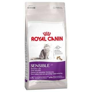 Royal Canin Sensible 33 Cat Food 2kg