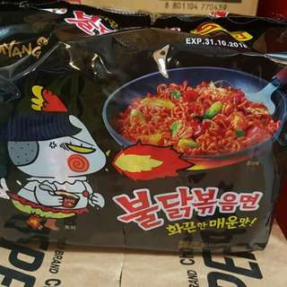 Samyang Black 5pcs