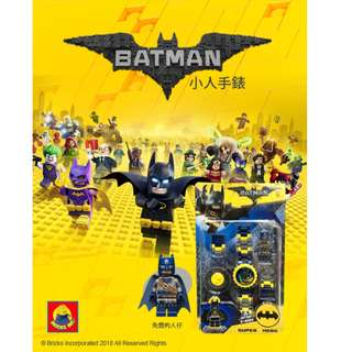 THE BATMAN MOVIE Minifigures Watch