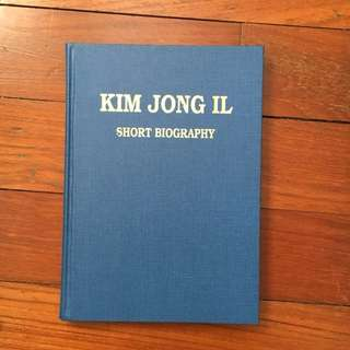 Biography of Kim Jong Il