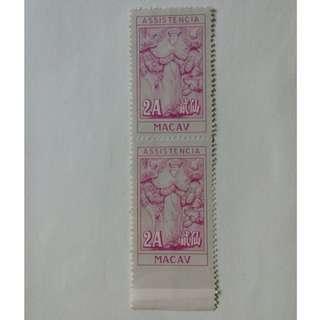 [lapyip1230] 澳門 1957年 慈善印花税票 貳仙 (下方漏齒 長尾錯體) 新票 MNH