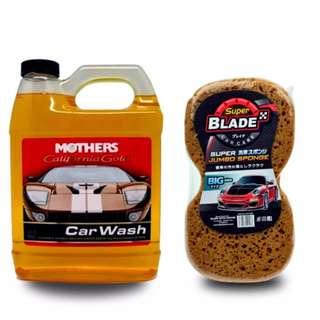 Mothers California Gold 05632 Car Wash 946mL + Blade Super Jumbo Sponge(Brown)
