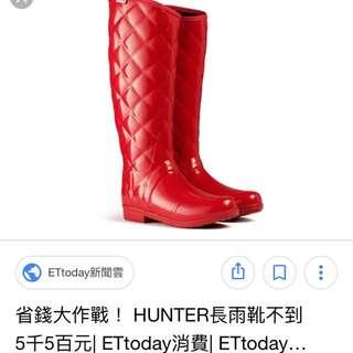 Hunter 品牌雨靴 紅靴女孩