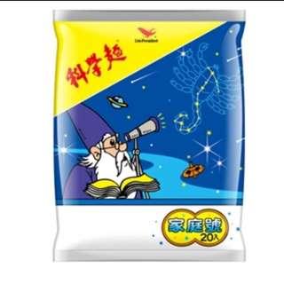 現貨🇹🇼迷你包科學麵(一袋20包)