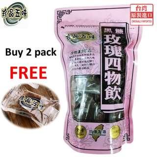 Taiwan Brown Sugar SiWu Drink【黑糖玫瑰四物饮】Natural Menstrual Regulate 12pcs/pack