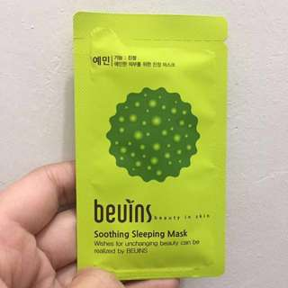 Beuins Soothing Sleeping Mask